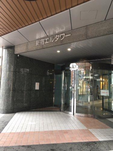 マイナビジョブ20's 東京
